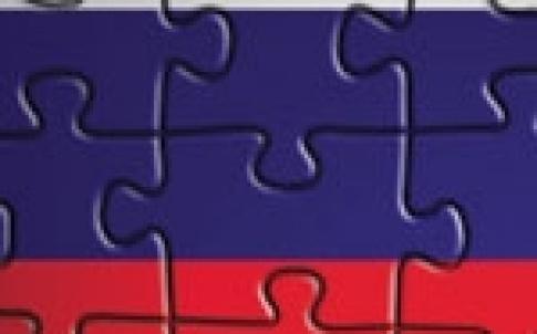 Russia flag jigsaw 150