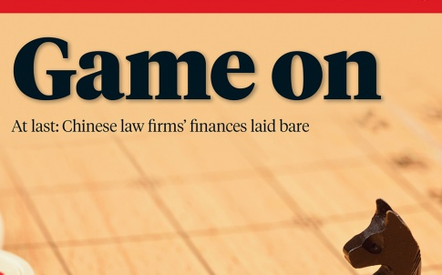 The Lawyer front cover 28 September 2015