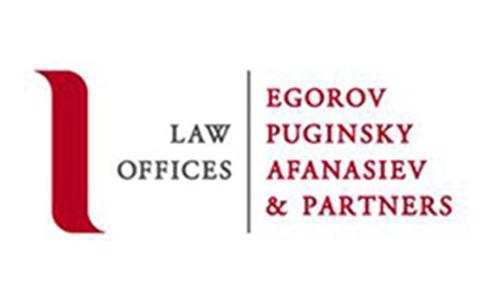 Egorov Puginsky
