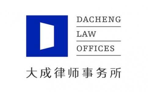 dacheng-edit6