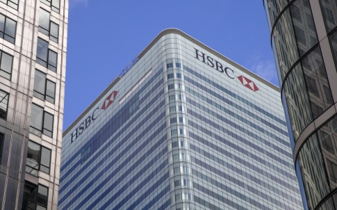London, England - February 2, 2013: HSBC Headquaters in Canary Wharf, London. Daytime view from outside at ground level.