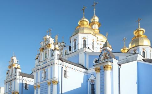 "Cupola (top part) of ""Mykhailiv'skyj Sobor"" (Christian Orthodox cathedral). Kiev-City centre, Ukraine."