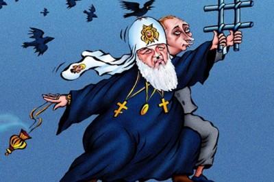 Православная церковь атакует науку