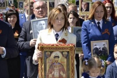 Провести принудительное психиатрическое освидетельствование Натальи Поклонской