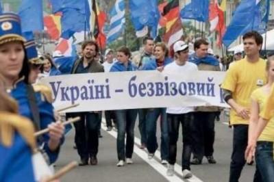 ЕС отменил визы для украинцев