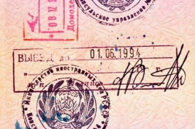 Выездные визы или вброс...