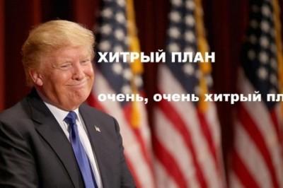 Россияне под микроскопом