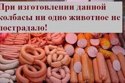 Уголовная ответственность за фальсификацию продуктов: Совет Федерации тоже идёт в наступление