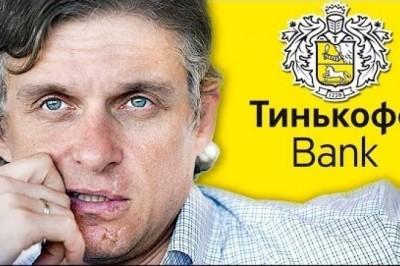 Вся подноготная Тинькова: видеоблогеры ополчились на российского миллионера