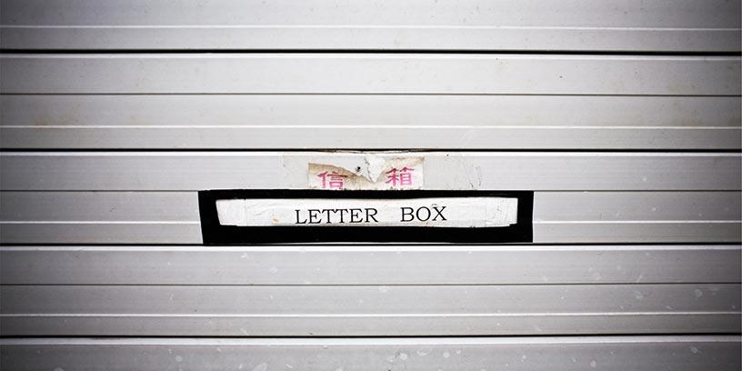 post-mejl-mail-metoder-kommunicera