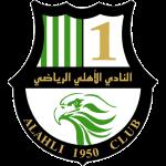 Al-Sailiya SC logo