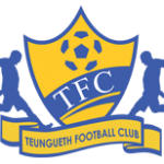 Дженерейшн Фут logo