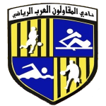 National Bank of Egypt SC logo