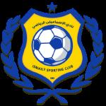 592958 logo