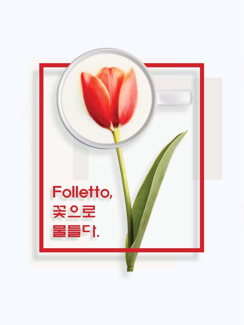 Yüksek Basım Kalitesiyle Folletto, Kahveleri Renklendiriyor