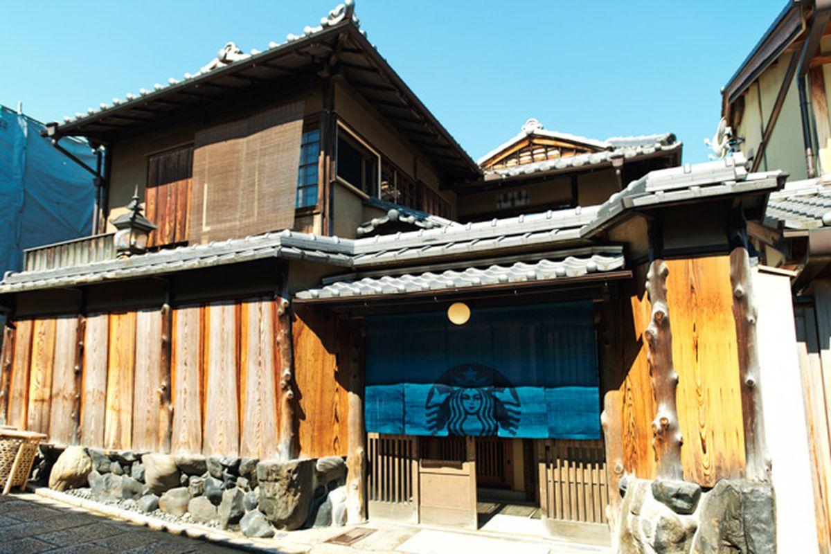 Dünyanın İlk Tatamili Starbucks'ı Japonya'da Açılıyor