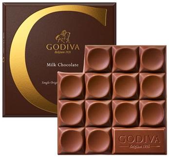 Godiva - Godiva Sütlü Çikolata