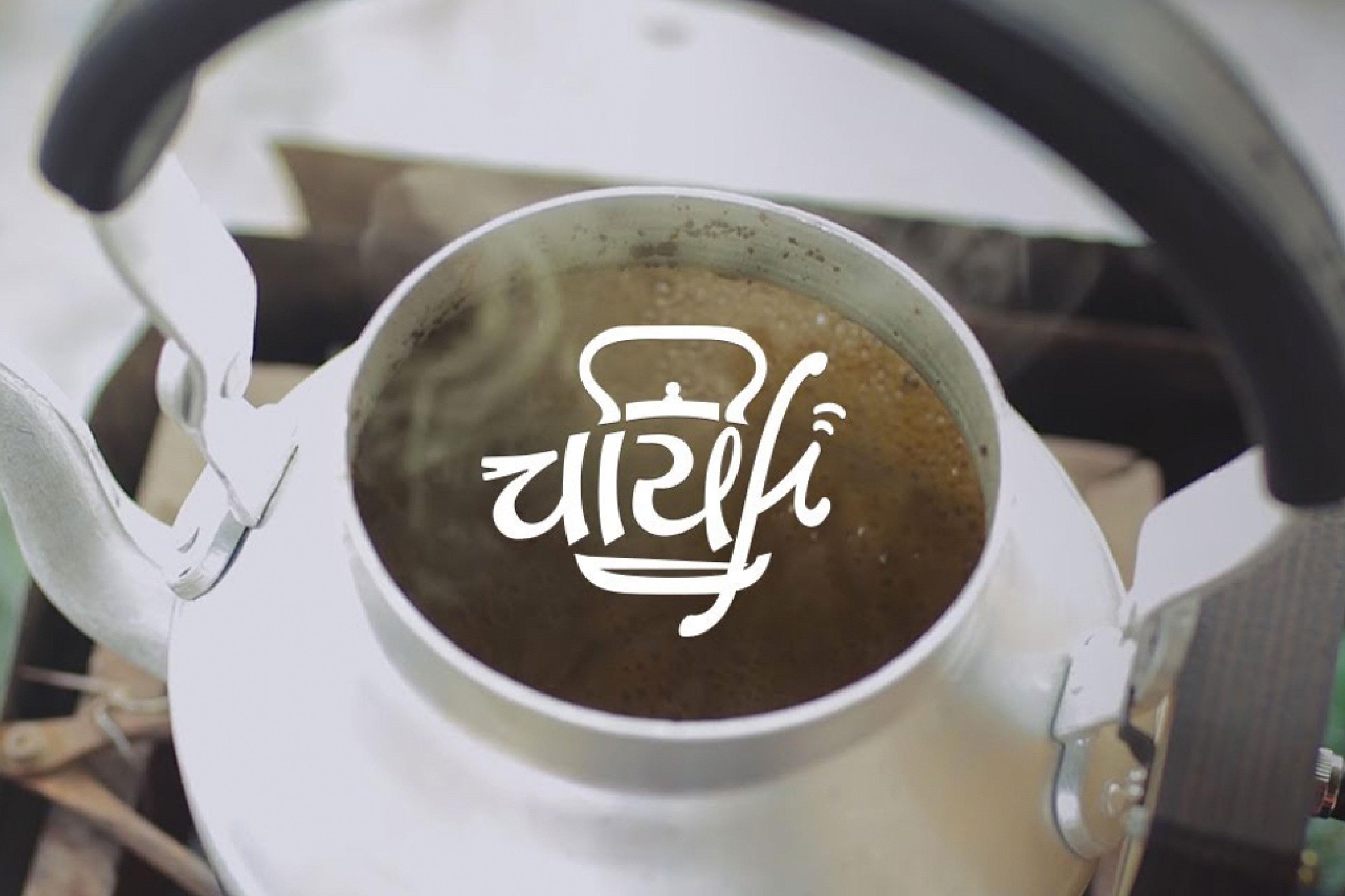 Chai-Fi: Isındığında Wi-Fi Üreten Çaydanlık