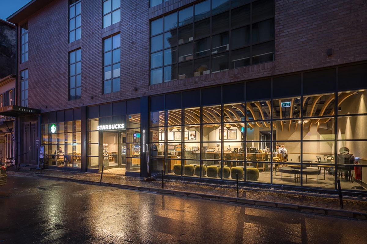 Starbucks Reserve Tophane