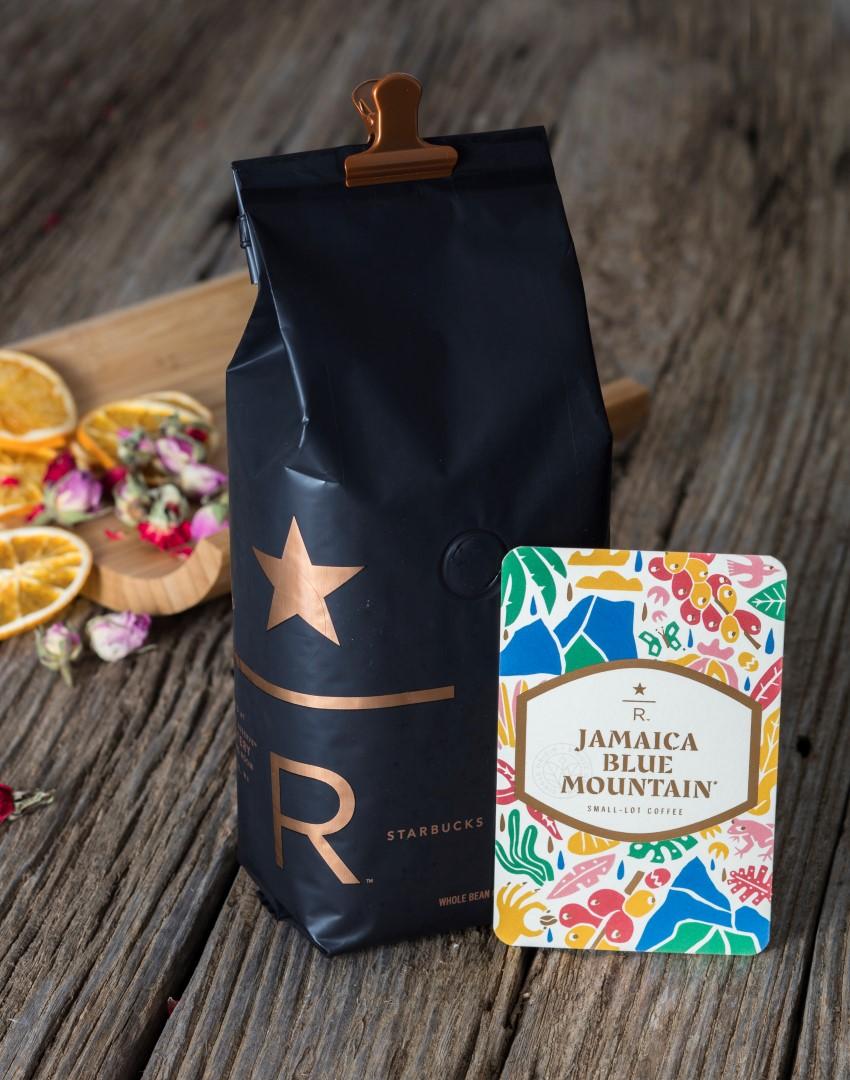 Starbucks'tan Özel Bir Kahve: Jamaica Blue Mountain