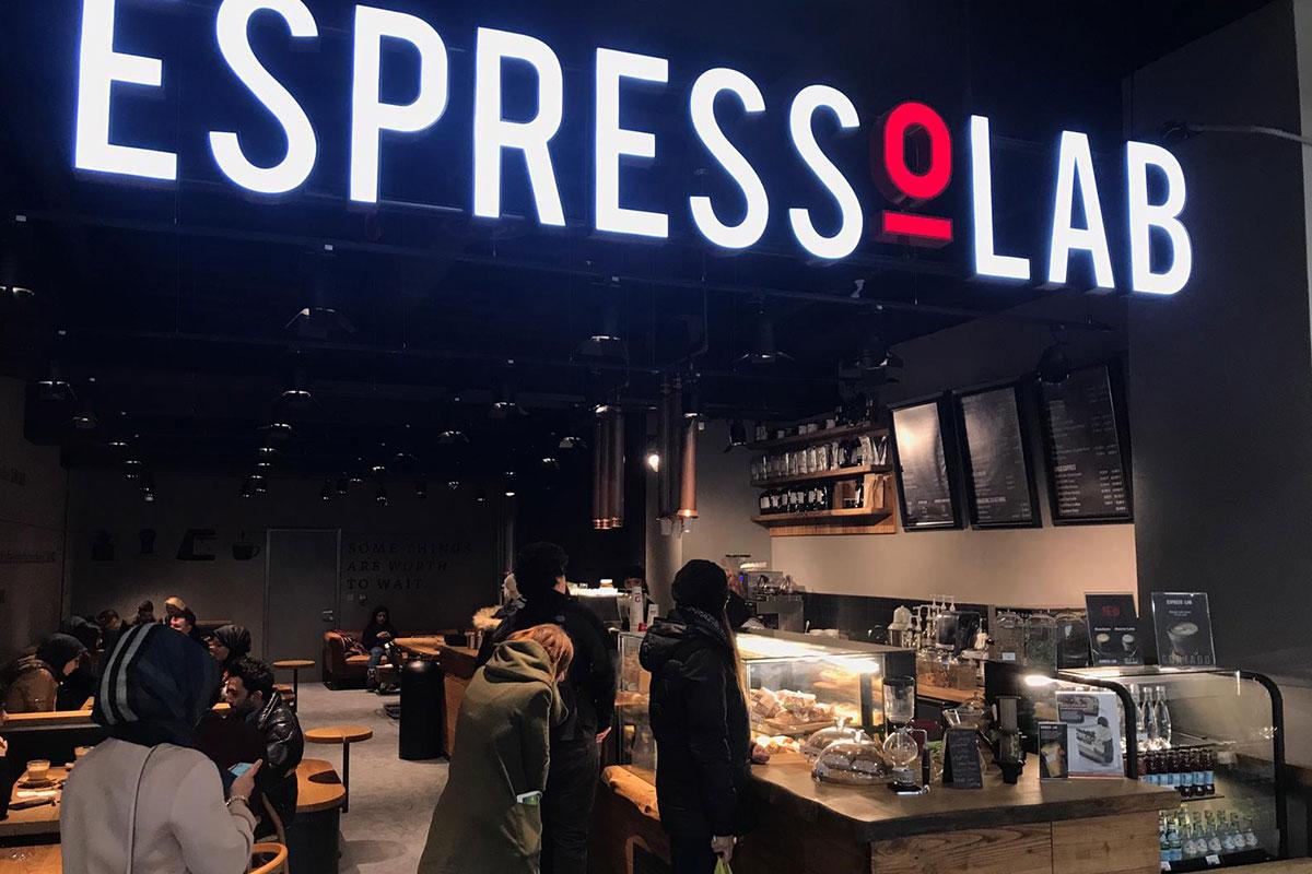 Espressolab Şehir Üniversitesi