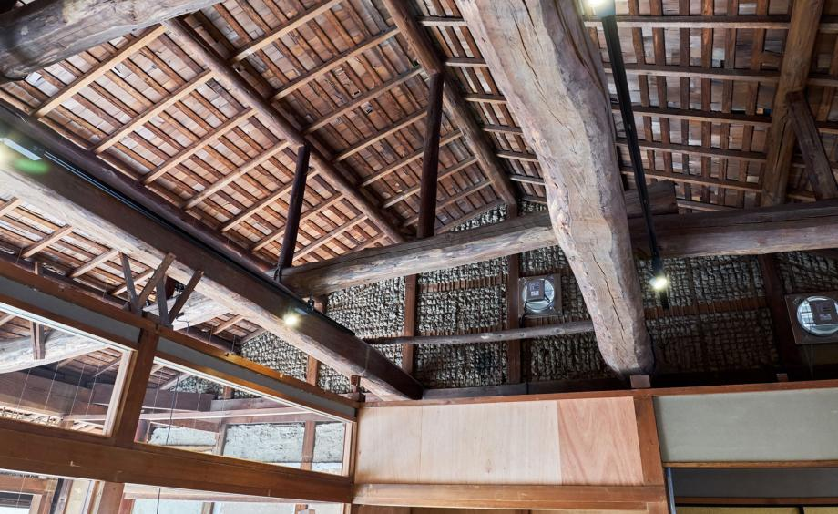 Blue Bottle Kyoto; Zen Bir Deneyim