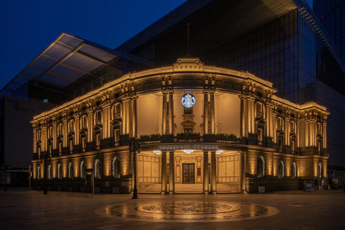 Starbucks'ın Çin'de Tarihi Binada Açtığı Yeni Reserve Mağazası