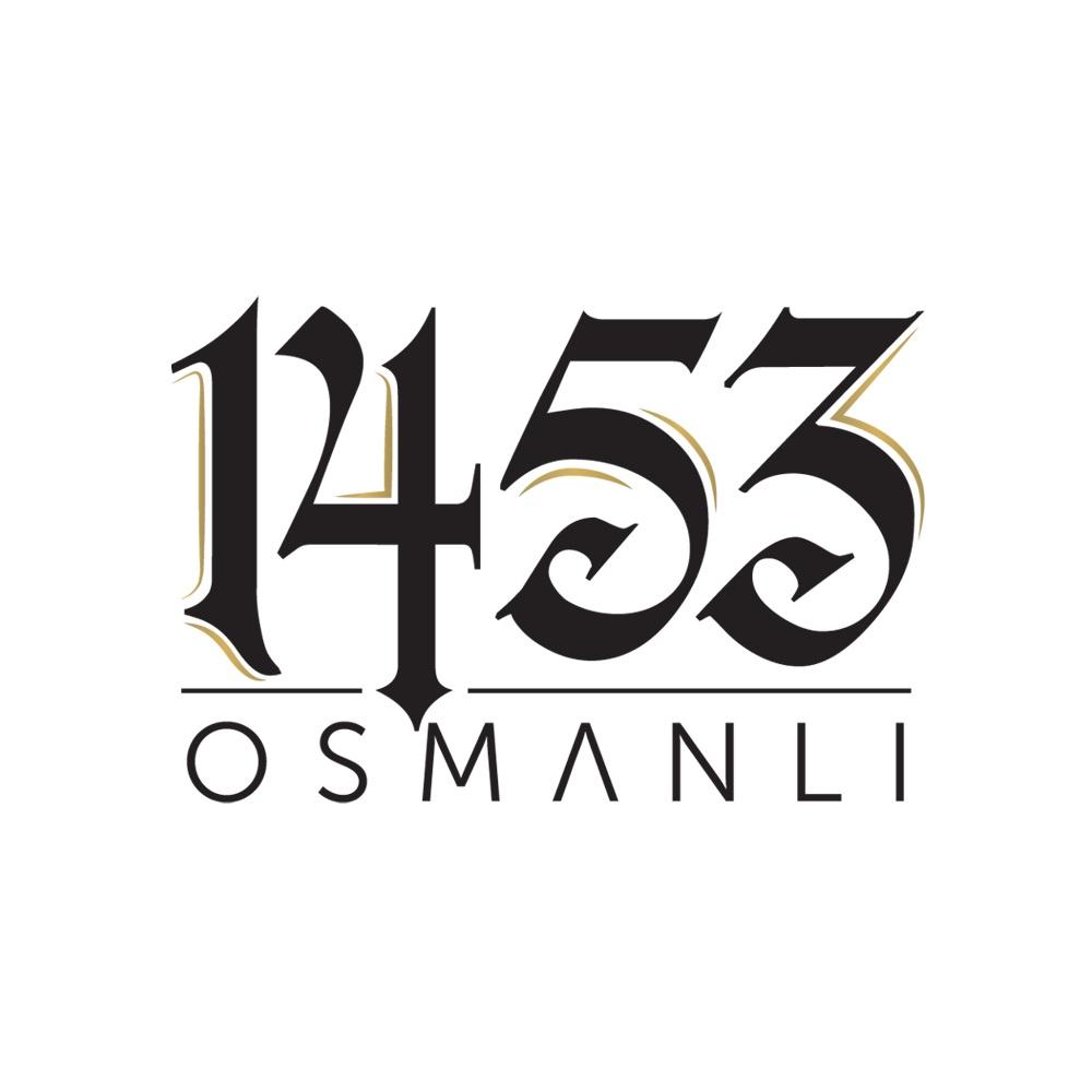 1453 Osmanlı İzmir Güzelyalı