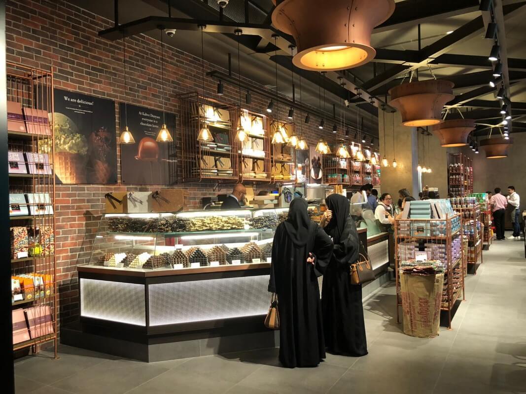 1570880130_Kahve_Dunyasi_Dubai__3_ (Medium)