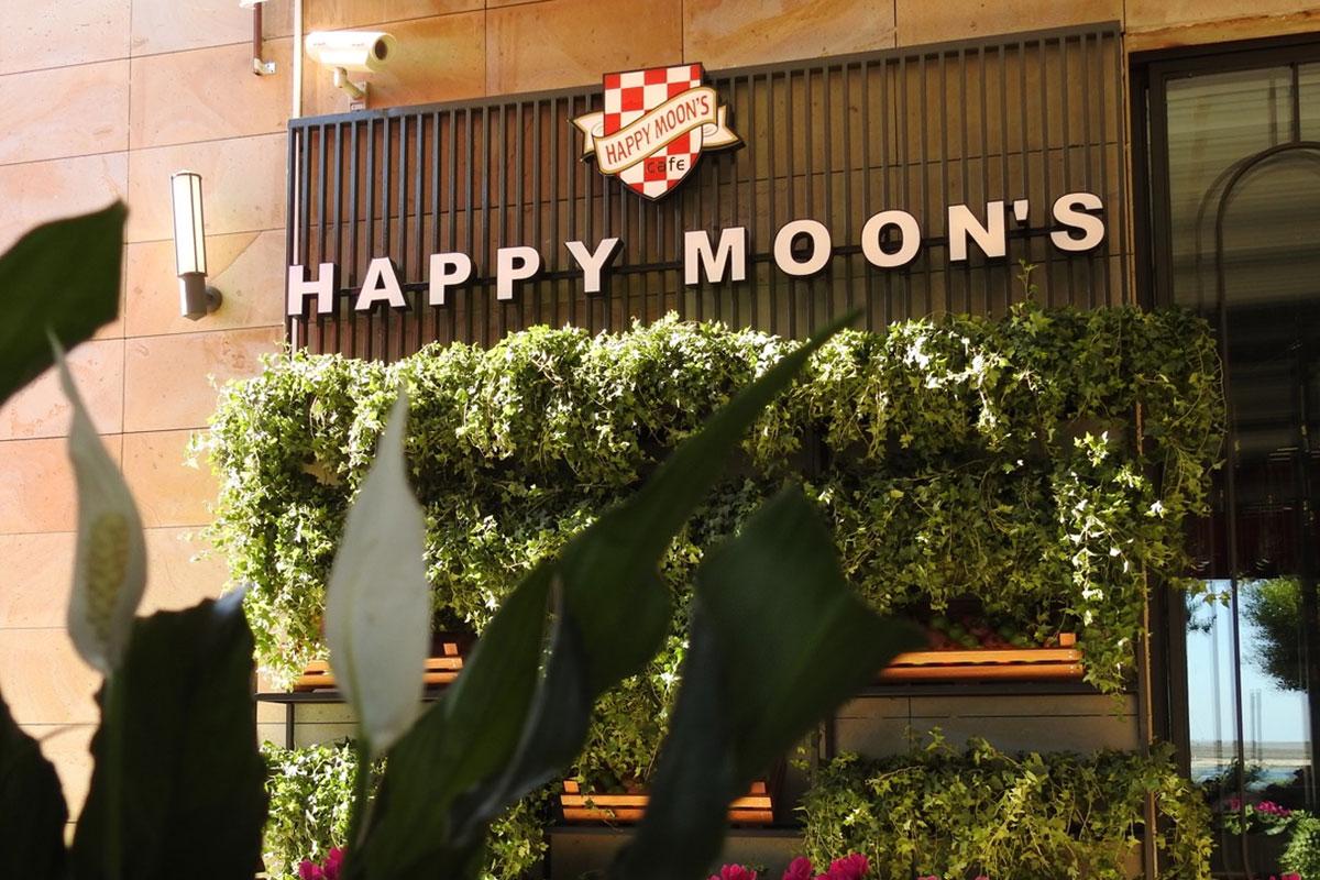 Happy Moon's 25. Şubesini Akaretler'de Açtı