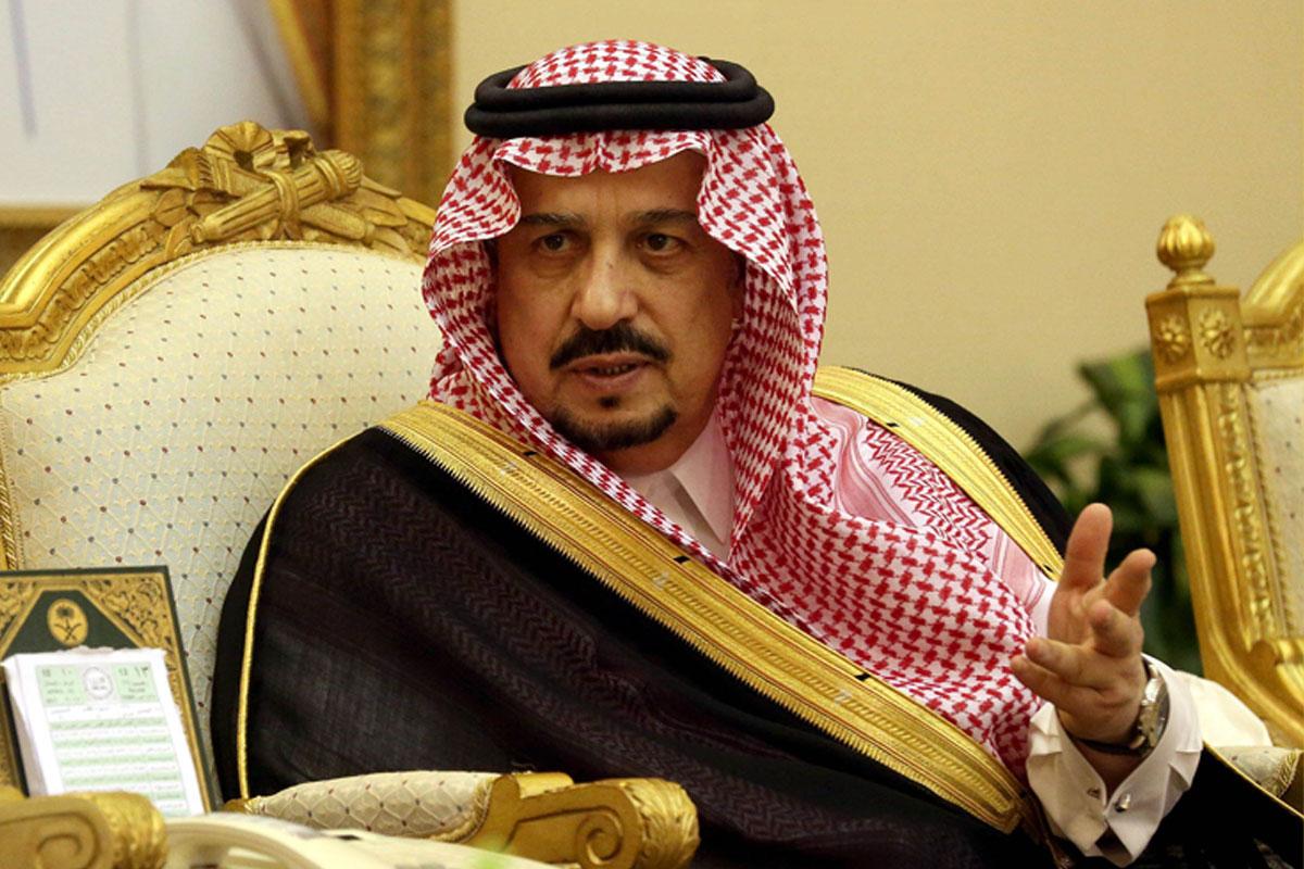 Suudi Prens'ten Türk Kahvesi Boykotu