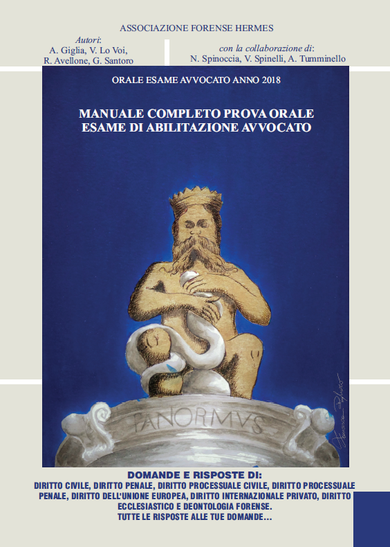 CopertinaManualeProvaOrale2018