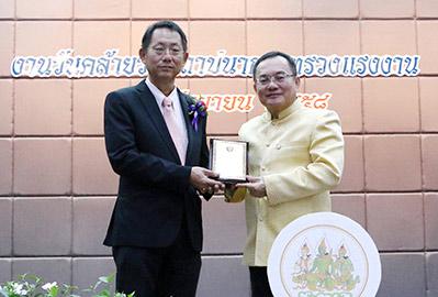 Siam-Daikin-Sales