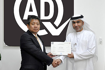 Daikin-QCC-Certification