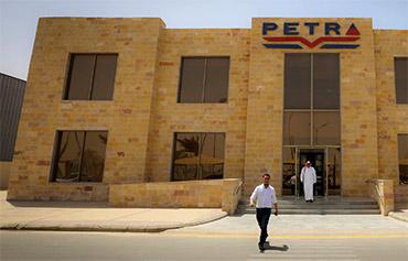 Petra-Saudi