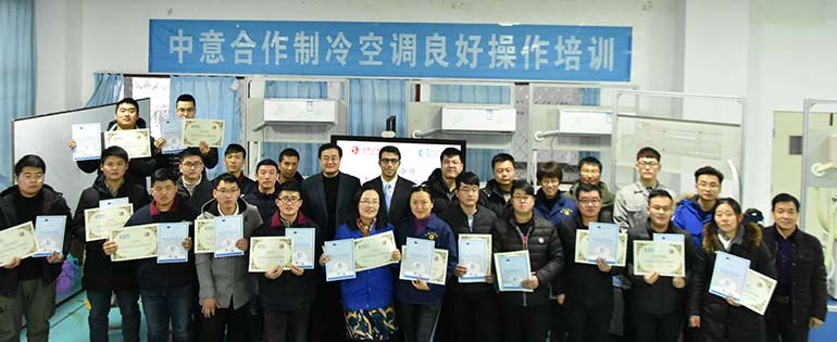 Italian trainer completes R290 ac course in China - Cooling Post