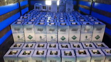 Photo of Greek police seize 3.5 tonnes of illegal refrigerant