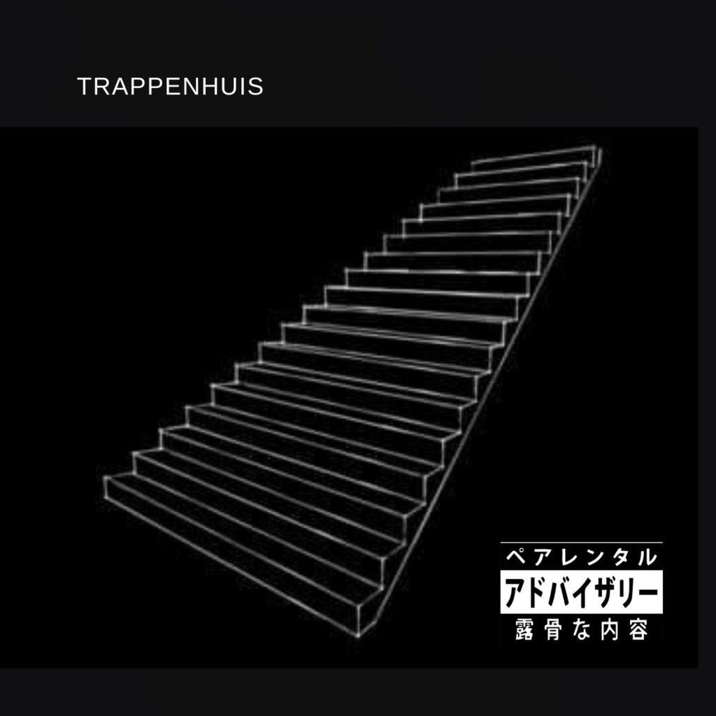 Ronnyhuana – Trappenhuis (★★★★): Nieuw en relevant voor onze hiphopscene