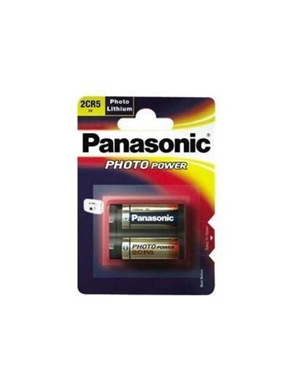 Kamerabatteri - 1.4 Ah