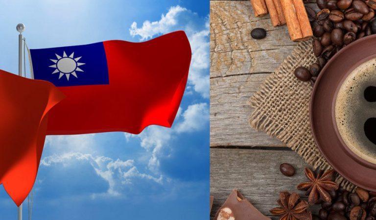 Çin, Tayvan ve bir fırın: Bir kahve nasıl diplomatik krize yol açtı?