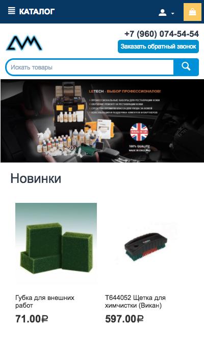 mobile-home1