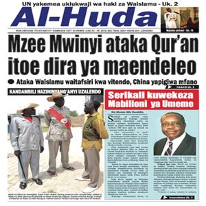 Mzee Mwinyi ataka Quran itoe dira ya maendeleo