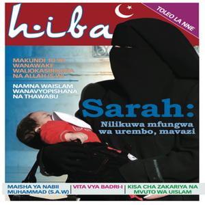 Sarah  Nilikuwa mfungwa wa urembo  mavazi