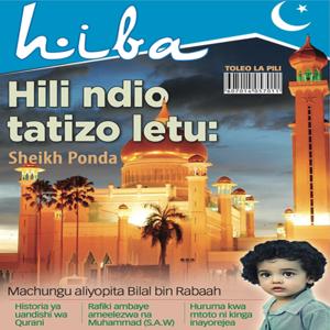 Hili ndio tatizo letu  Sheikh Ponda