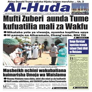 Mufti Zuberi aunda Tume kufuatilia mali za Wakfu