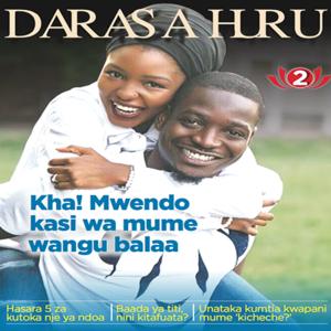 Kha   Mwendo kasi wa mume wangu  balaa