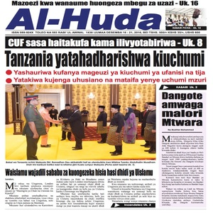 Tanzania yatahadharishwa kiuchumi