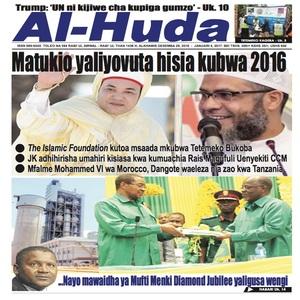 Matukio yaliyovuta hisia kubwa 2016