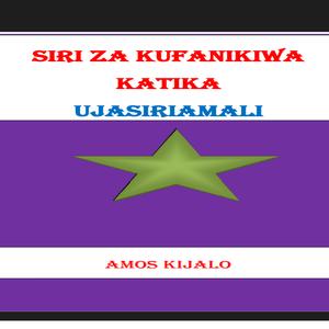 Siri Za Kufanikiwa Katika Ujasiriamali