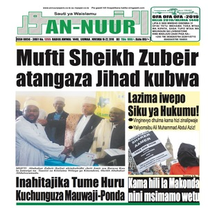 Mufti Sheikh Zubeir atangaza Jihad kubwa